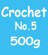 Classic No 5 500g